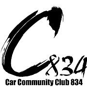 83.4〜84.3生まれの車好き集合!