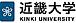 2011年度 近畿大学入学予定者