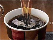 マックただコーヒー