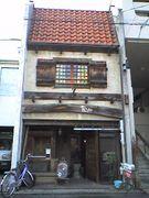 喫茶店 トレド