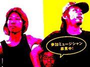 ROCK20代 勝手にしゃべれ場 !?