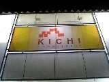 KICHI  COMMISSARY