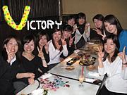 VICTORY会