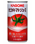 LOVE KAGOME