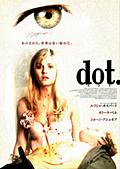 dot. ドット(THEQUIET)