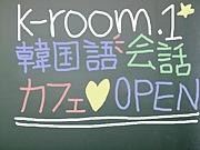 新大久保 K-room.1