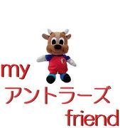 my アントラーズ friend