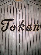 東京観光専門学校 野球部