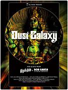 Dust Galaxy