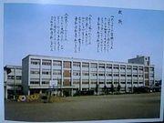 奈良市立青和小学校