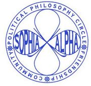 SOPHIA alpha