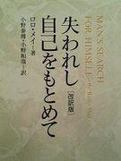 ☆桝田ゼミ2006☆