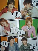 ☆NEW-S-MAP☆