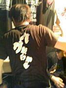 +☆チームJACKASS☆+