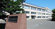 札幌市立清田中学校(1997年卒業)