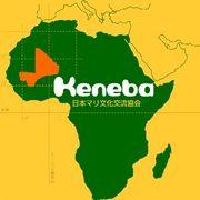 KENEBA