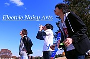 Electric Noisy Arts