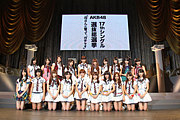 AKB48 22ndシングル 選抜総選挙