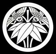 家紋が「笹に雀」