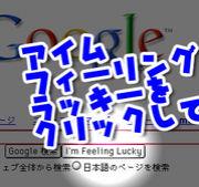 (仮)Webマスター科5月生