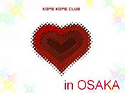 米米クラブ♪大阪から愛をこめて