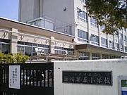 江戸川区立篠崎第五小学校