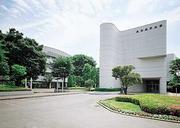 文化女子大学小平キャンパス