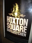 Hoxton square bar and grill