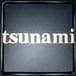 tsunami in KOREA