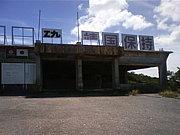 沖縄の城、廃墟、面白スポット