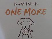 伊豆高原☆ONE MORE