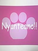 Nyan-teano(ニャンティ〜ノ)