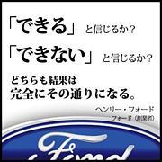 「信じる」