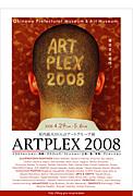 ARTPLEX 2008