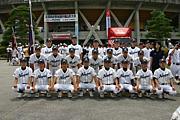 平成19年度卒業長井高校野球部