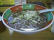 高井田ラーメン党