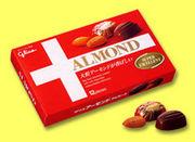 グリコ アーモンドチョコレート
