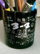 岡崎高校 2005年度 3−2