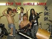 Stop The Gamble Dance