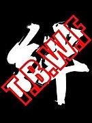 『TBWF』バスケ部