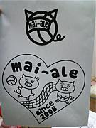 バレーチーム Mai-ale