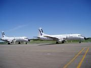 日本航空大学校(輪島)