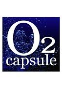 酸素カプセル「O2サロン」