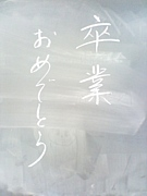 306宮崎級
