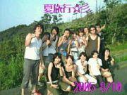 文教☆英文Fクラ(2006年卒)