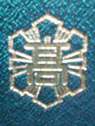 愛知県立刈谷高校OB/OG