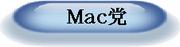 Mac��