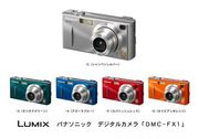 Panasonic LUMIX DMC-FX1/FX5部