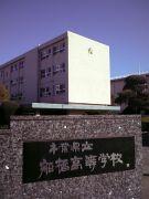 千葉県立船橋高等学校文化委員会