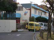 昭苑幼稚園